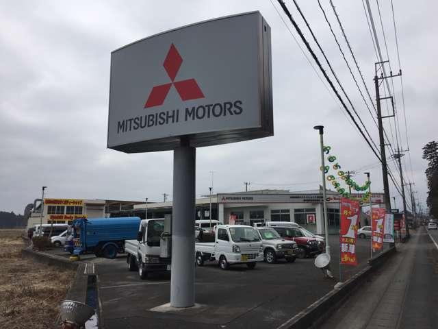 [栃木県]栃木菱和自動車販売