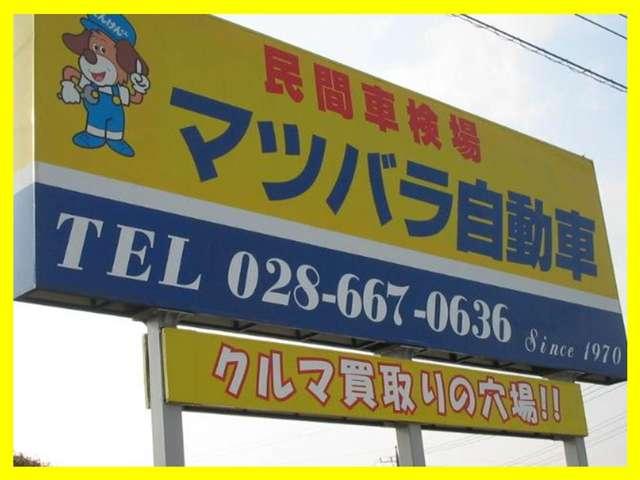 松原自動車整備工場紹介画像