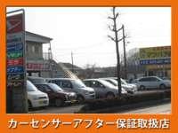 松原自動車整備工場 メイン画像