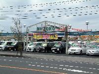 新園自動車 栗野インター店 メイン画像