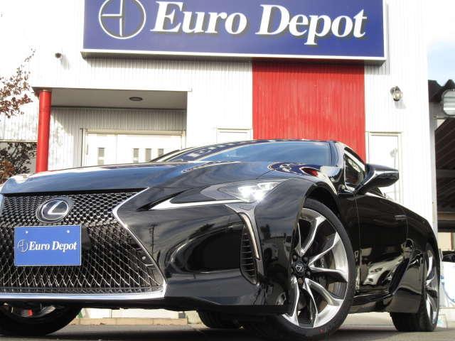 [茨城県]Euro Depot