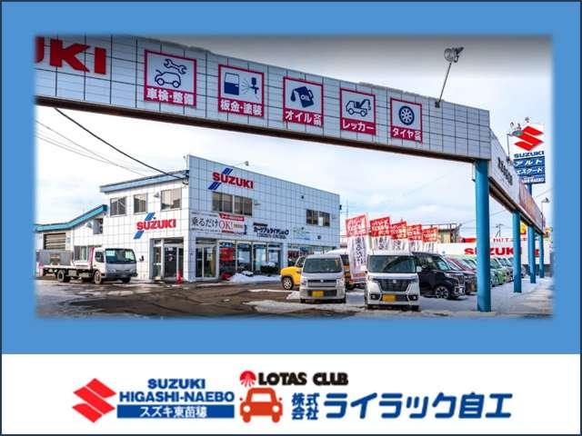 スズキ東苗穂 の店舗画像