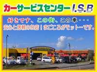 (有)井川・鈴木ボデー カーサービスセンター I.S.B メイン画像