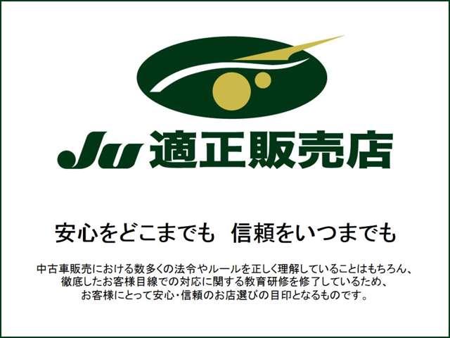 カーセンターカワサキ紹介画像