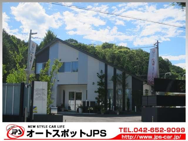 [東京都]オートスポット J.P.S