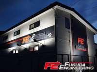 FUKUDA ENGINEERING