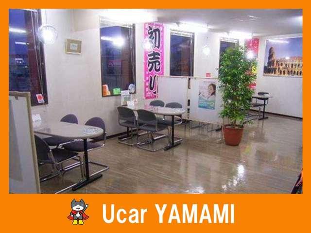 Ucar ヤマミ紹介画像