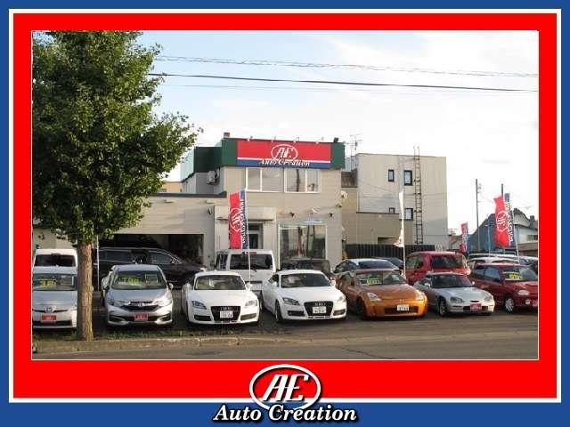 Auto Creation/オートクリエイション の店舗画像