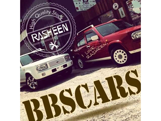 BBS CARS ラシーン専門店の店舗画像