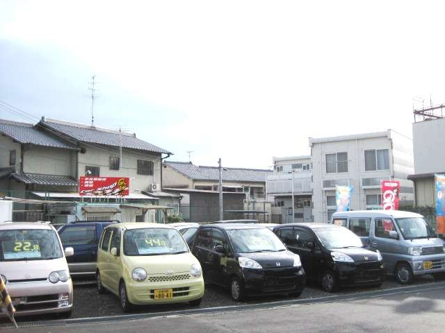 [京都府]Car Shop GG