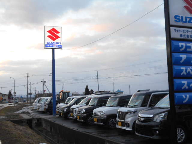 (株)高憲商事 マイカーセンター湘南ドリームの店舗画像