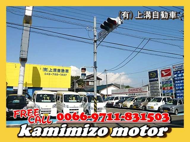 [神奈川県](有)上溝自動車