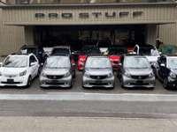 より厳選した車両をピックアップした新しい窓口をオープンさせました。