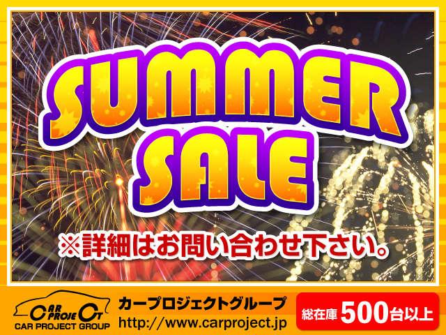 [埼玉県]カープロジェクト 壱番館~軽Premium専門店~