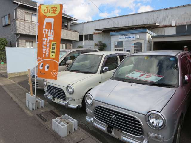 [岐阜県]car office Pit House