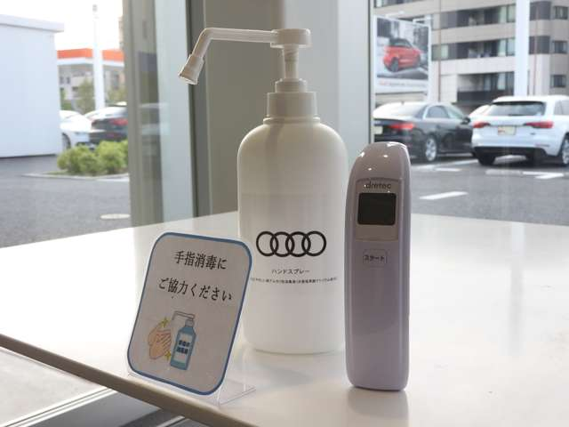 Audi Approved Automobile練馬  お店紹介ダイジェスト 画像4