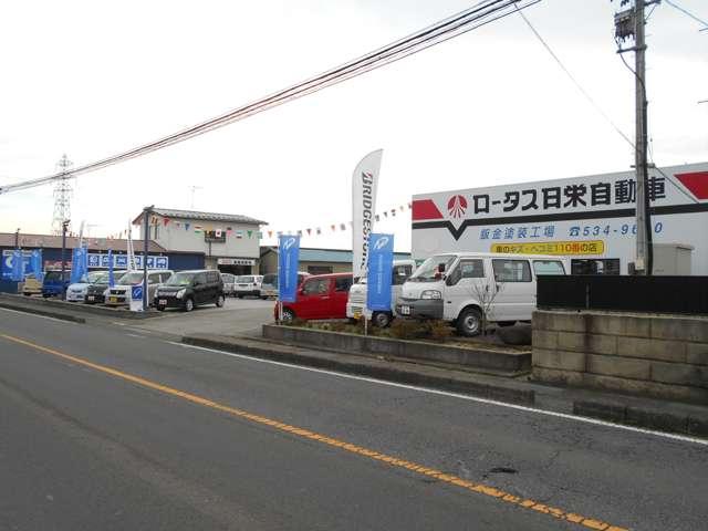 (有)日栄自動車商会紹介画像