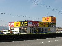 C-Boy 小松島店 メイン画像
