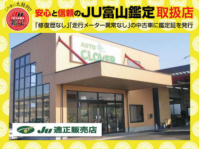 千里自動車整備工場 の店舗画像