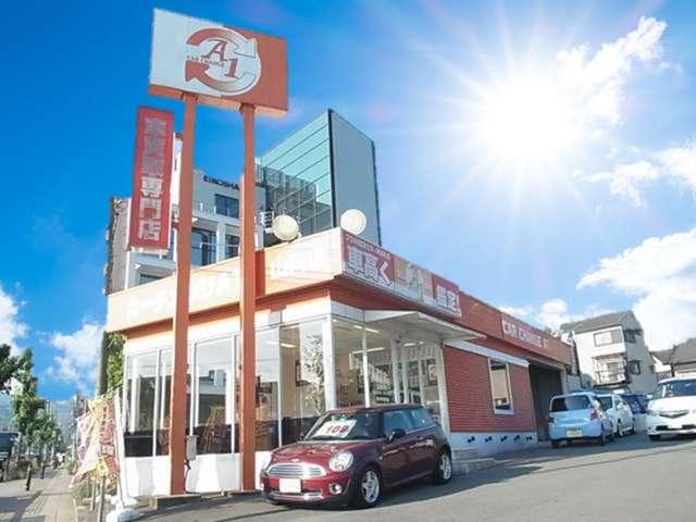 カーチェンジ A1 山科店 の店舗画像