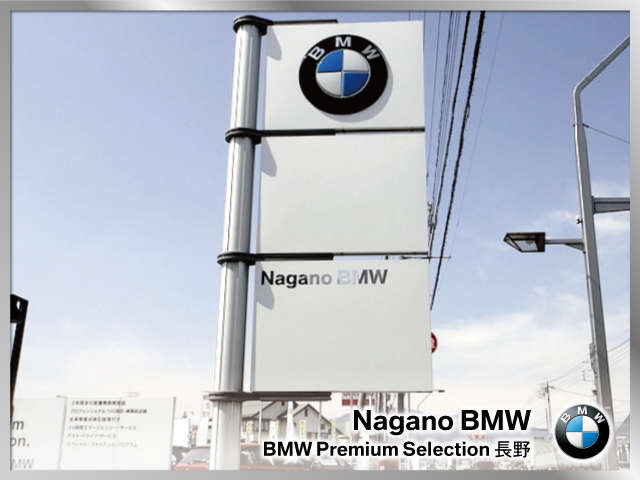 [長野県]Nagano BMW BMW Premium Selection 長野