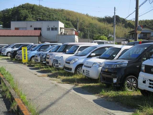 [徳島県]興洋自動車
