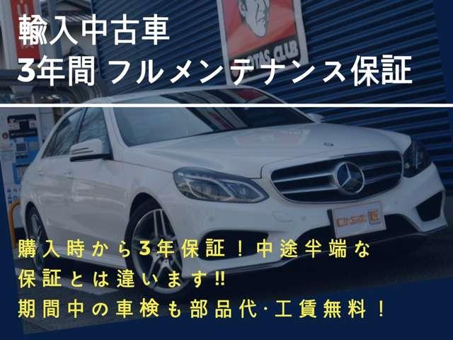 株式会社 夢工場 ドイツ車専門店紹介画像