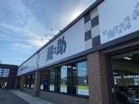 蔵之助 福井店 メイン画像