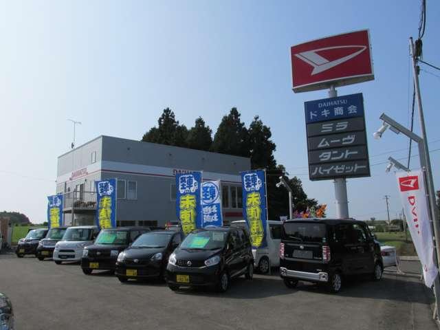 (有)ドキ商会 の店舗画像