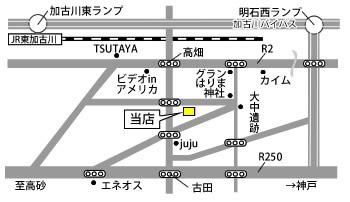 優自動車紹介画像
