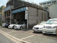 中原自動車