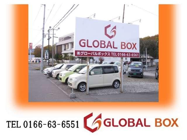 (株)グローバルボックス の店舗画像