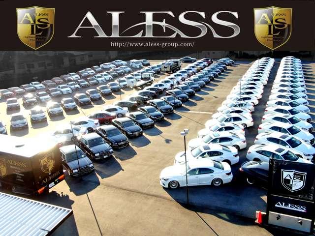 [岐阜県]ALESS アレス VIPカー&ドレスアップカー カスタム専門店