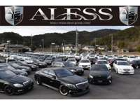 ALESS International