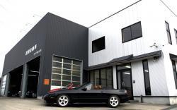高原自動車 の店舗画像