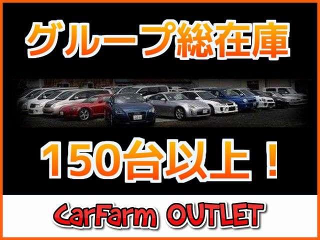 CarFarmグループは総在庫150台以上!ご予算・条件に応じてお探しいたします!メール・電話で気軽にお問い合せください♪