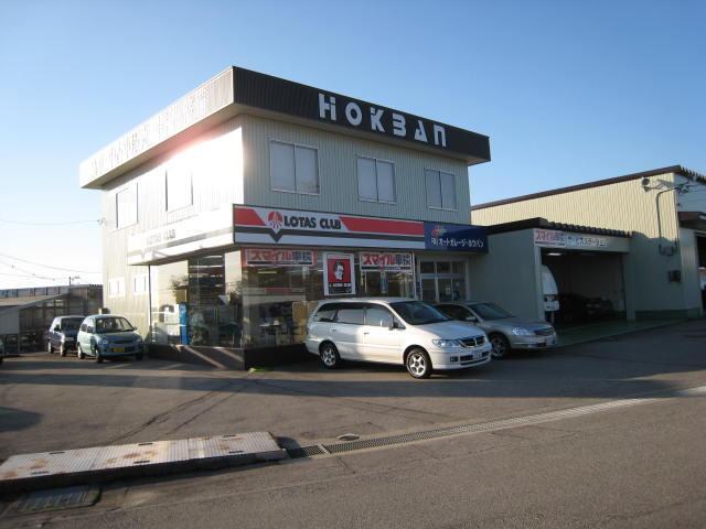 オートガレージ ホクバン の店舗画像