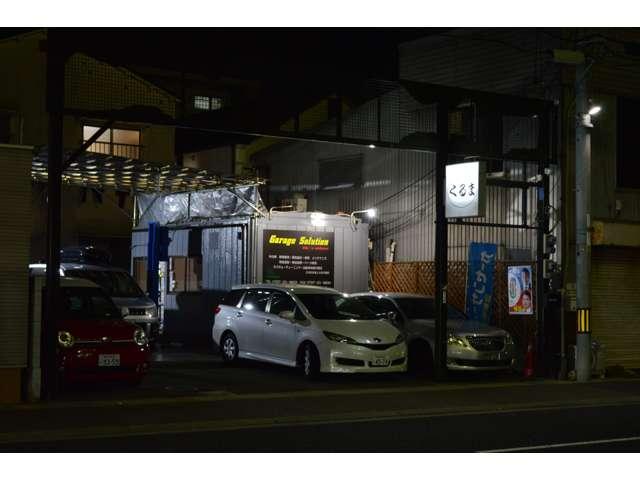 Garage Solution 島本自動車 の店舗画像