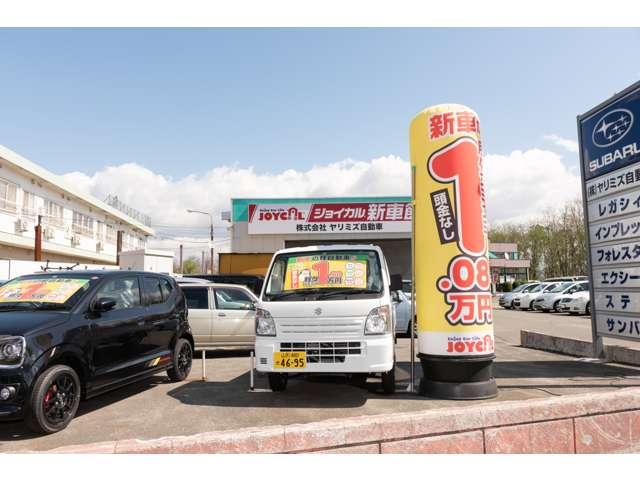 (株)ヤリミズ自動車紹介画像