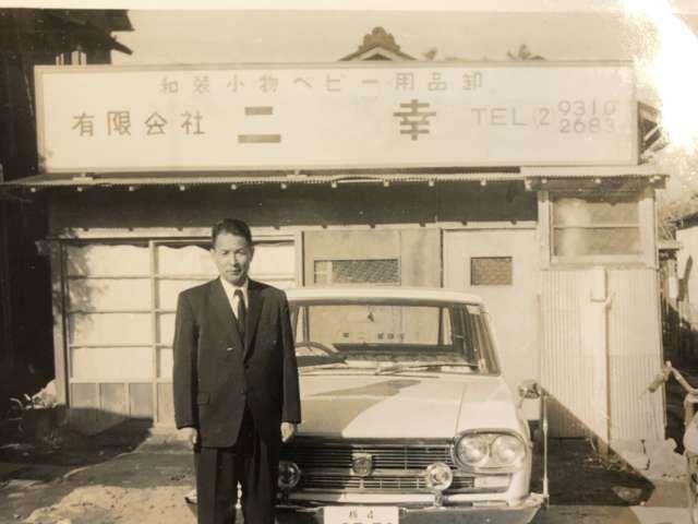 (株)二幸 中古車販売事業部紹介画像