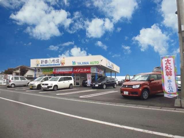矢島自動車 新車市場益子紹介画像