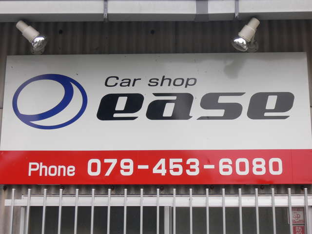 [兵庫県]Car shop ease