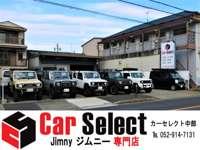 自動車整備資格を持ったスタッフが国家指定認証工場であなたの愛車をサポートします!