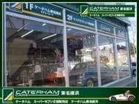 正規ディーラーならではの認定中古車をメインにしたスポーツカー専門店です。
