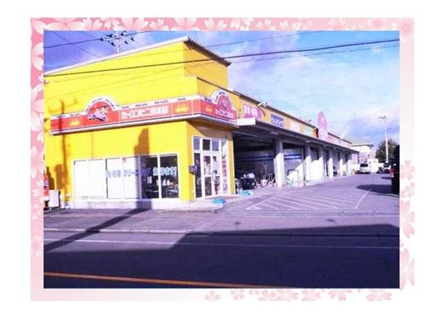 当社、鈑金センター。鈑金・塗装・ドレスアップ・コーティング・見積無料。なんでもお申し付けください。