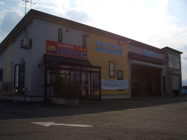オートガーデンR7バイパス店 ダイハツベストピット店紹介画像