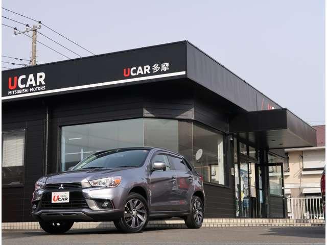 [東京都]東日本三菱自動車販売 クリーンカー多摩