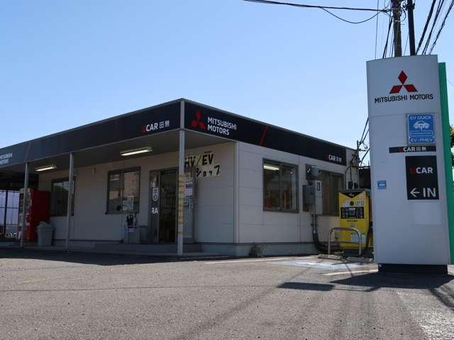 [東京都]関東三菱自動車販売 クリーンカー田無