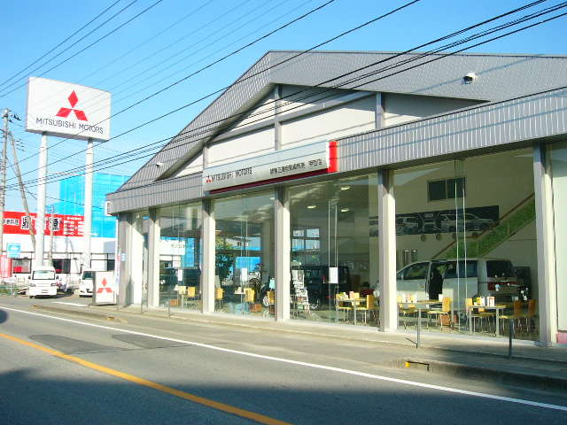 関東三菱自動車販売 甲西店の店舗画像