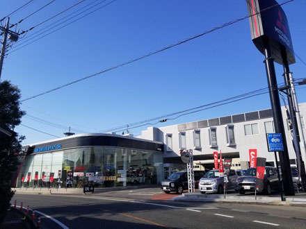 関東三菱自動車販売 甲府店の店舗画像